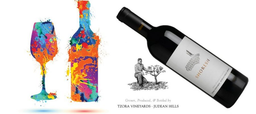 Great wines that happen to be kosher